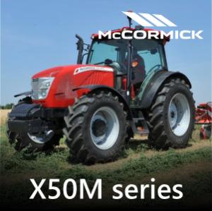 McCormick X50M